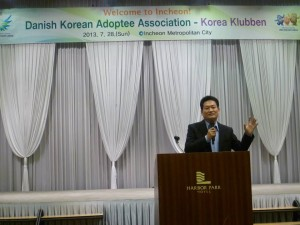 Incheon mayor